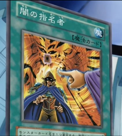 File:DarkDesignator-JP-Anime-GX.png