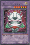 OjamaKing-SOD-JP-R