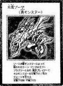 ZomatheSpirit-JP-Manga-MW
