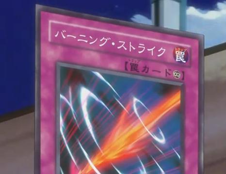 File:BurningStrike-JP-Anime-5D.jpg