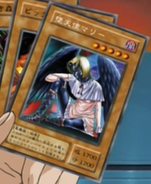 DarklordMarie-JP-Anime-DM