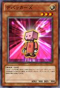 DebuggerX-JP-Anime-ZX