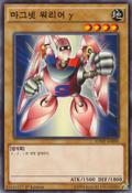 GammaTheMagnetWarrior-SDMY-KR-C-1E