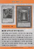 StrategyCard7-DP11-KR