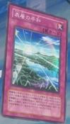 SuperficialPeace-JP-Anime-5D