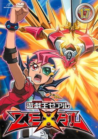 File:ZEXAL DVD 17.jpg