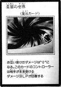 TheWorldofTrueDarkness-JP-Manga-GX
