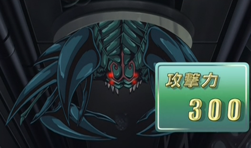 File:8ClawsScorpion-JP-Anime-GX-NC.png