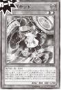 GagagaChild-JP-Manga-DZ