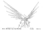 GalaxyEyesPhotonDragon-JP-Anime-ZX-ConceptArt-3