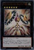 Number72ShogiRook-YZ05-JP-UR