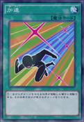 Acceleration-JP-Anime-AV
