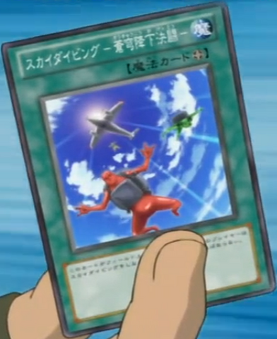 File:SkydivingField-JP-Anime-ZX.png