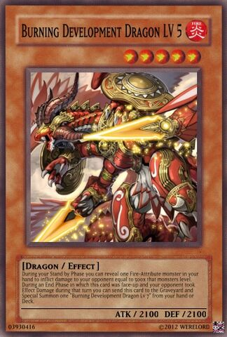 File:Burning Development Dragon LV 5.jpg