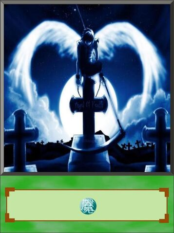 File:Dark Heart dubbed anime.jpg