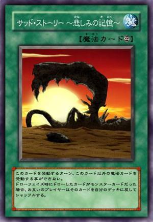 File:300px-SadStory-SorrowfulMemories-JP-Anime-5D.jpg