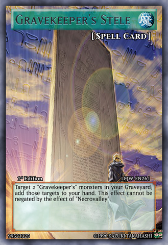 File:Gravekeeper s stele orica by xplay101-d6ucyte.png