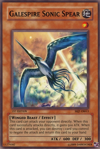 File:Galespire Sonic Spear.png