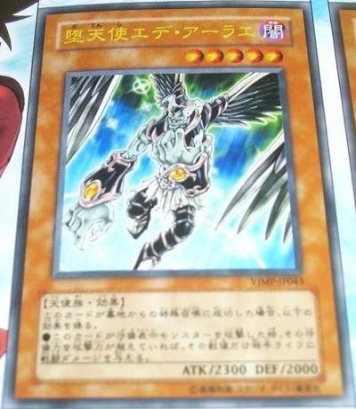 File:Fallen Angel-Ede Arai.jpg
