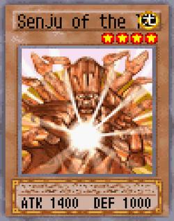 Senju of the Thousand Hands 2004