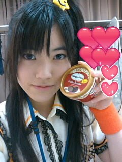 File:Kaori Ishihara YuiKaori.jpg