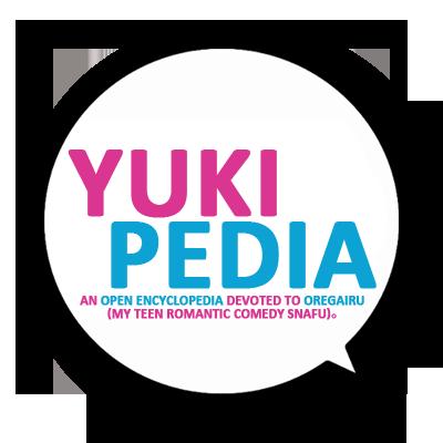 File:Yukipedia Logo.png