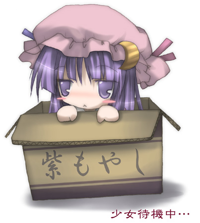 File:Patchouli box.jpg