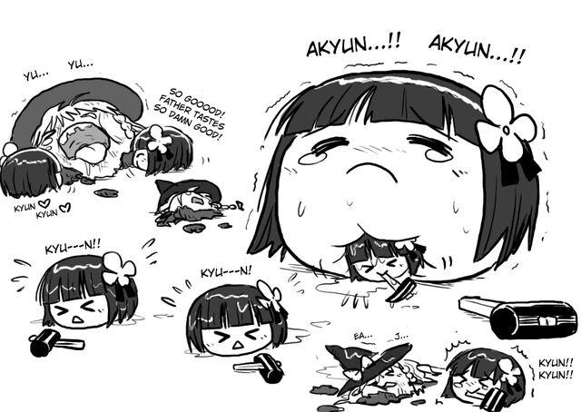File:Yukkuri Akyu giving birth.jpg
