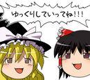 Yukkuri Wiki