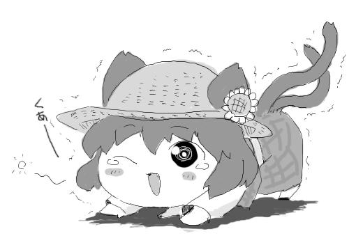 File:Yukachen1.png
