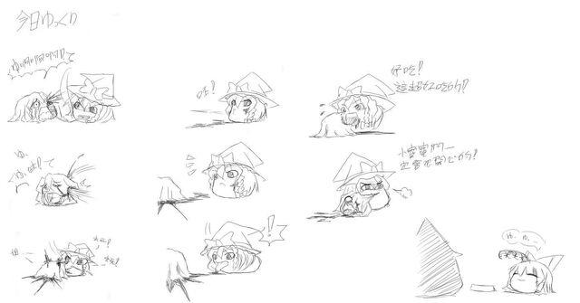 File:Yu-catstory1.jpg