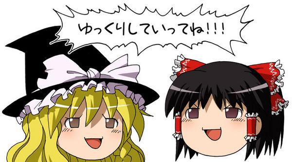 File:Yukkuriteasy.jpg