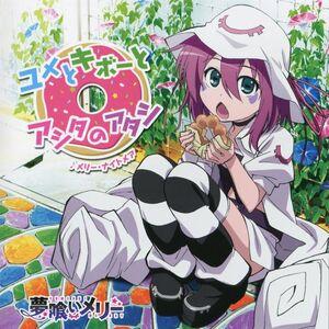 Yumekui-Merry-ED-Single-Yume-to-Kibou-to-Ashita-no-Atashi-Sakura-Ayane