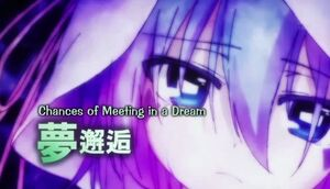 Ep6 title