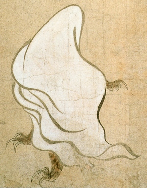File:Mitsunobu cloth-like monster.jpg