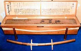 File:Onikiri-Maru(Tachi-sword).jpg