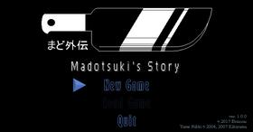 MadotsukisStoryV1TitleScreen