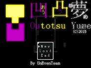OutotsuYumeTitlePre0.00b