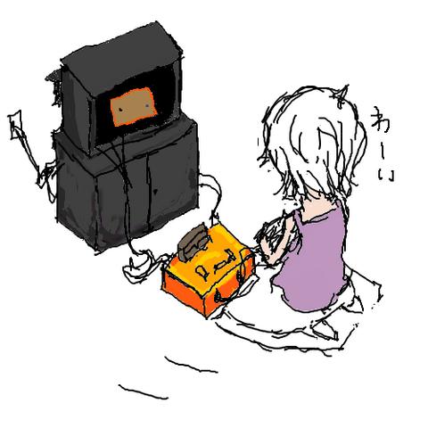 File:Sabitsukiart.png