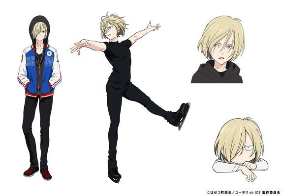 Yuri P Profile.jpg