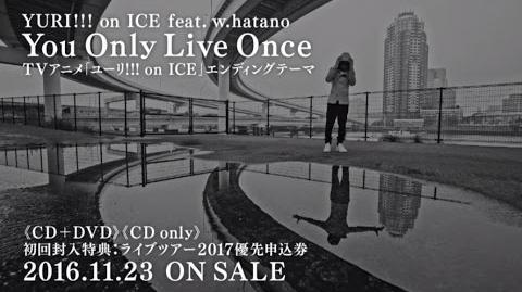 YURI!!! on ICE feat. w