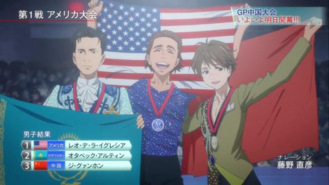 File:Grand Prix America.png