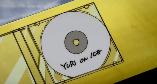 File:Yuri on Ice.png
