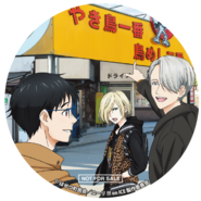 YOI Festival Bonus Illustration