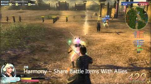 DWO; Tiger Sword - Advanced