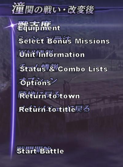 Mo2-menu4