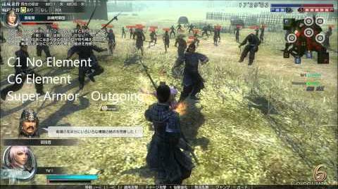 DWO War Spear - Thrust