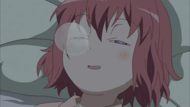 File:Akari Sleep.png