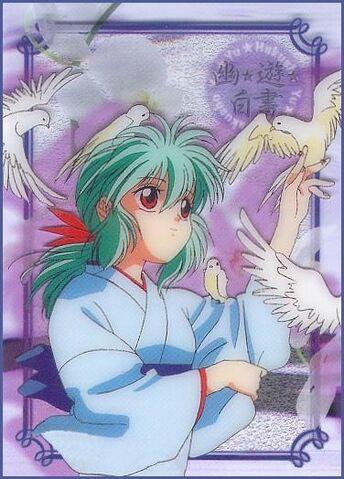 File:Yukina.jpg