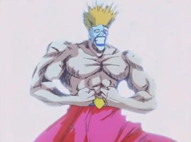 File:Suzuki muscle.JPG